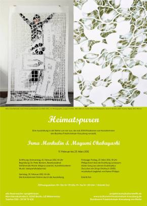 Ausstellung Mayumi Okabayashi