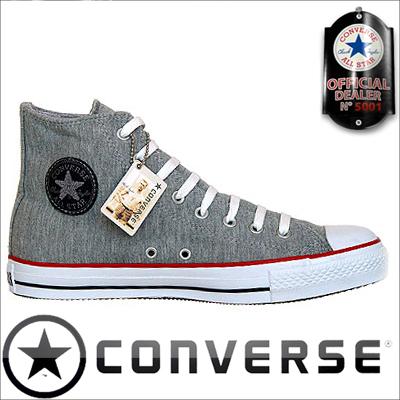 Converse Chucks 1U452 - Online Converse Chucks billig im Webshop kaufen