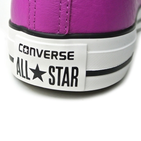 Converse nimmt Vertrieb in eigene Hände