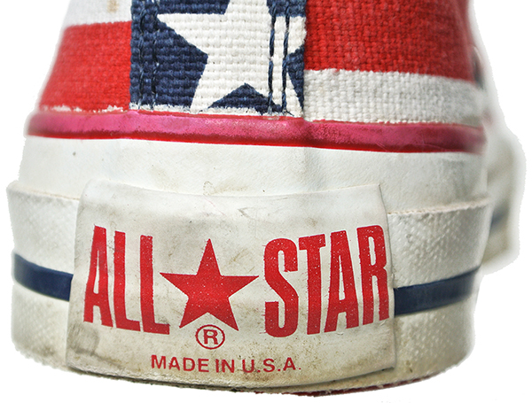 Made in USA - FLAG - Vintage